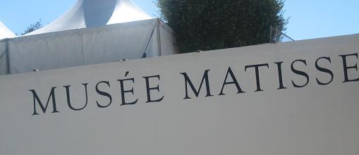 マチス美術館.JPG