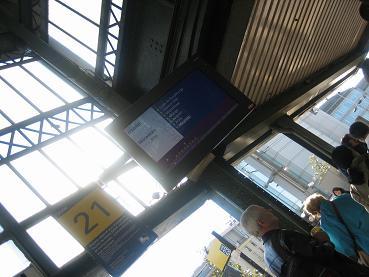リヨン駅.2JPG.JPG