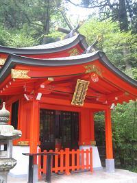 箱根神社2010 1.JPG