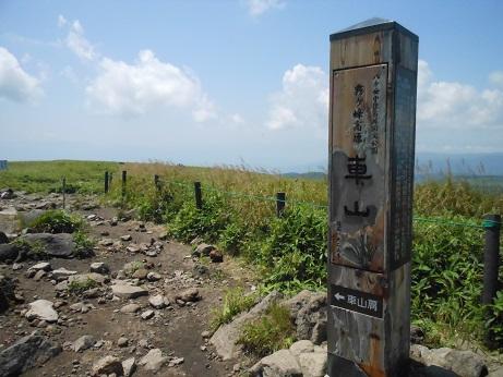 車山2013.8.jpg